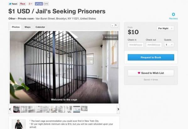 jail4