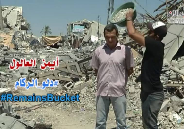 gaza ice bucket challange