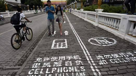 corsia per smartphone