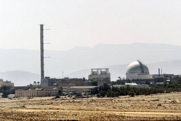 Negev Nuclear Research Center (Israele)