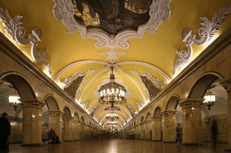 Avtovo Metro Station, San Pietroburgo (Russia)