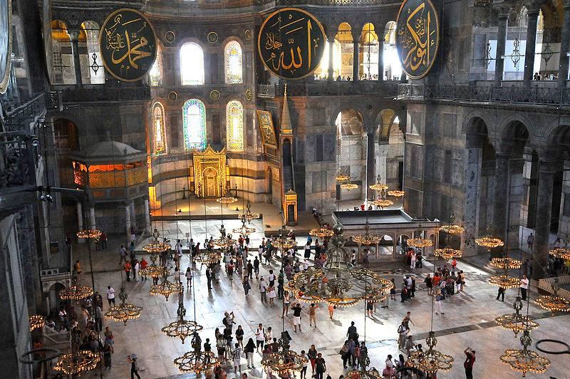 Hagia Sophia Museum, Instanbul