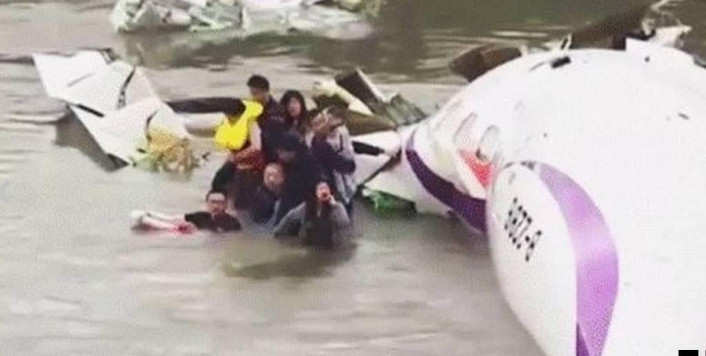 aereo cade 6