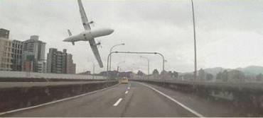 aereo cade