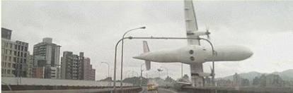 aereo cade 1