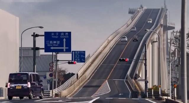 eshima-ohashi-bridge