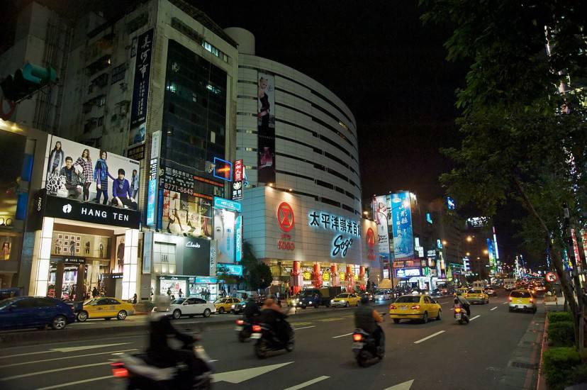 Taipei, Taiwan (Foto di Fred Hsu. Licenza CC BY-SA 3.0 via Commons)