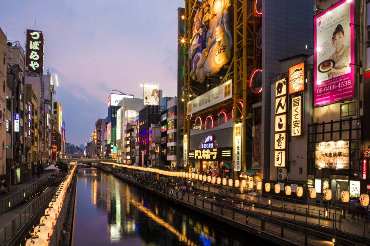 Canal in Japan