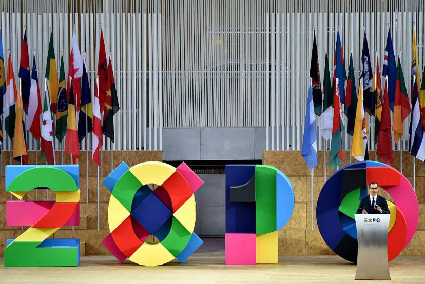 Apertura dell'Expo di Milano (GIUSEPPE CACACE/AFP/Getty Images)