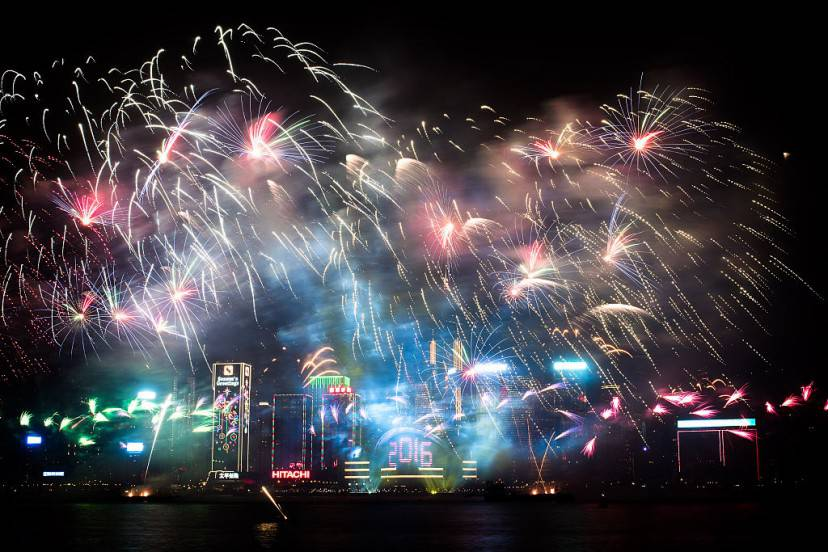 Capodanno a Hong Kong (PHILIPPE LOPEZ/AFP/Getty Images)