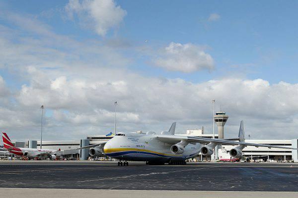 Aereo più grande del mondo, Antonov An-225 Mriya (Paul Kane/Getty Images)