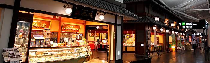 Chubu Centrair (www.centrair.jp)
