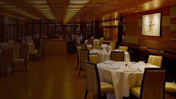 Fook Lam Moon, Hong Kong (Sito web)
