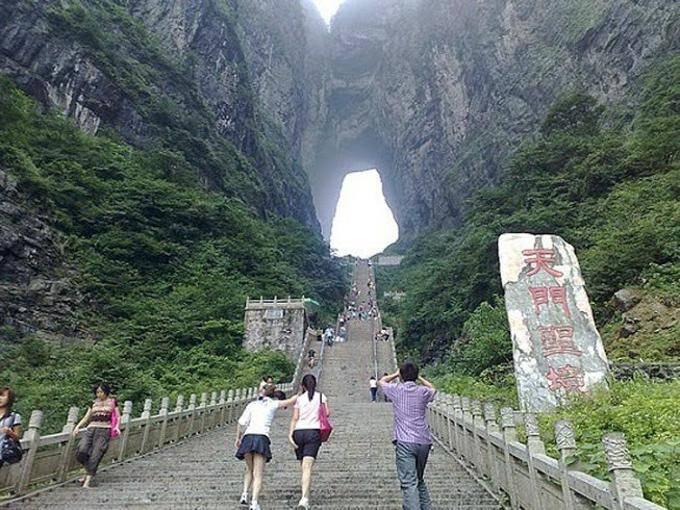 La porta del Paradiso Si trova in Cina fonte web