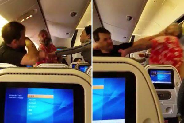 rissa sul volo ANA fonte youtube