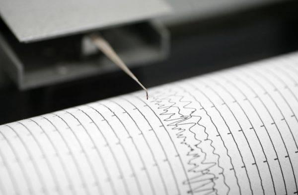Terremoto ad Ancona Breve ma intenso