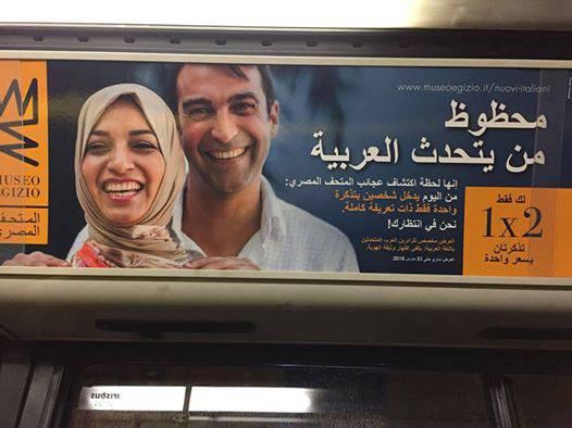 Meloni attacca Museo Egizio: fa solo pubblicità in arabo