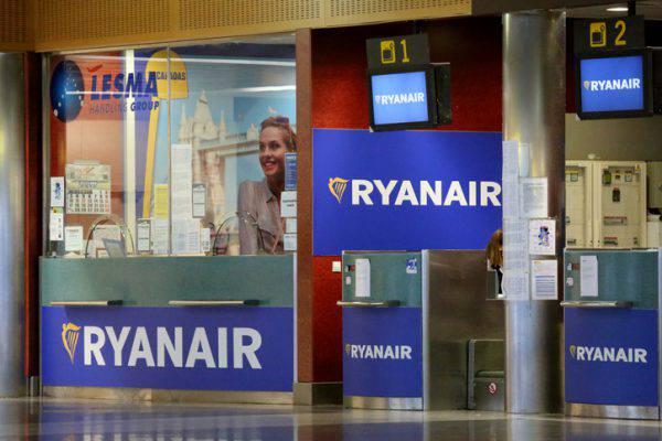 Quanto costa il cambio del nome sul biglietto aereo il for Cambio orario volo da parte della compagnia