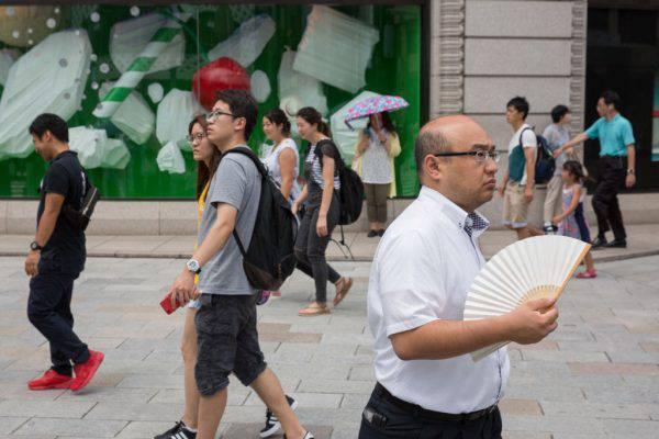 Caldo record in Giappone: registrati 41,1° a Tokyo, scatta l'allerta meteo