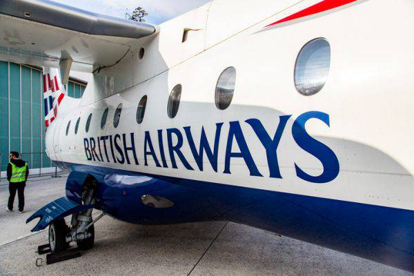 british airways atterraggio