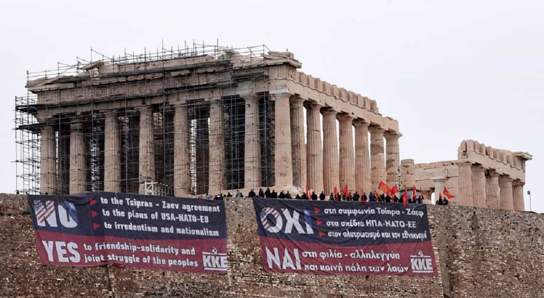 beni storici grecia privatizzazione