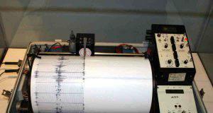 terremoto a Matera