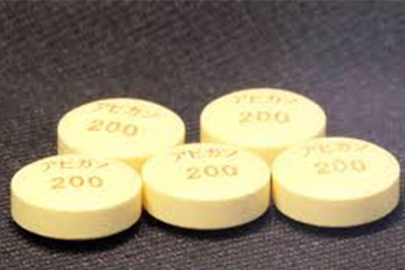 Coronavirus, domani si riunisce l'Aifa per parlare del farmaco giapponese Avigan