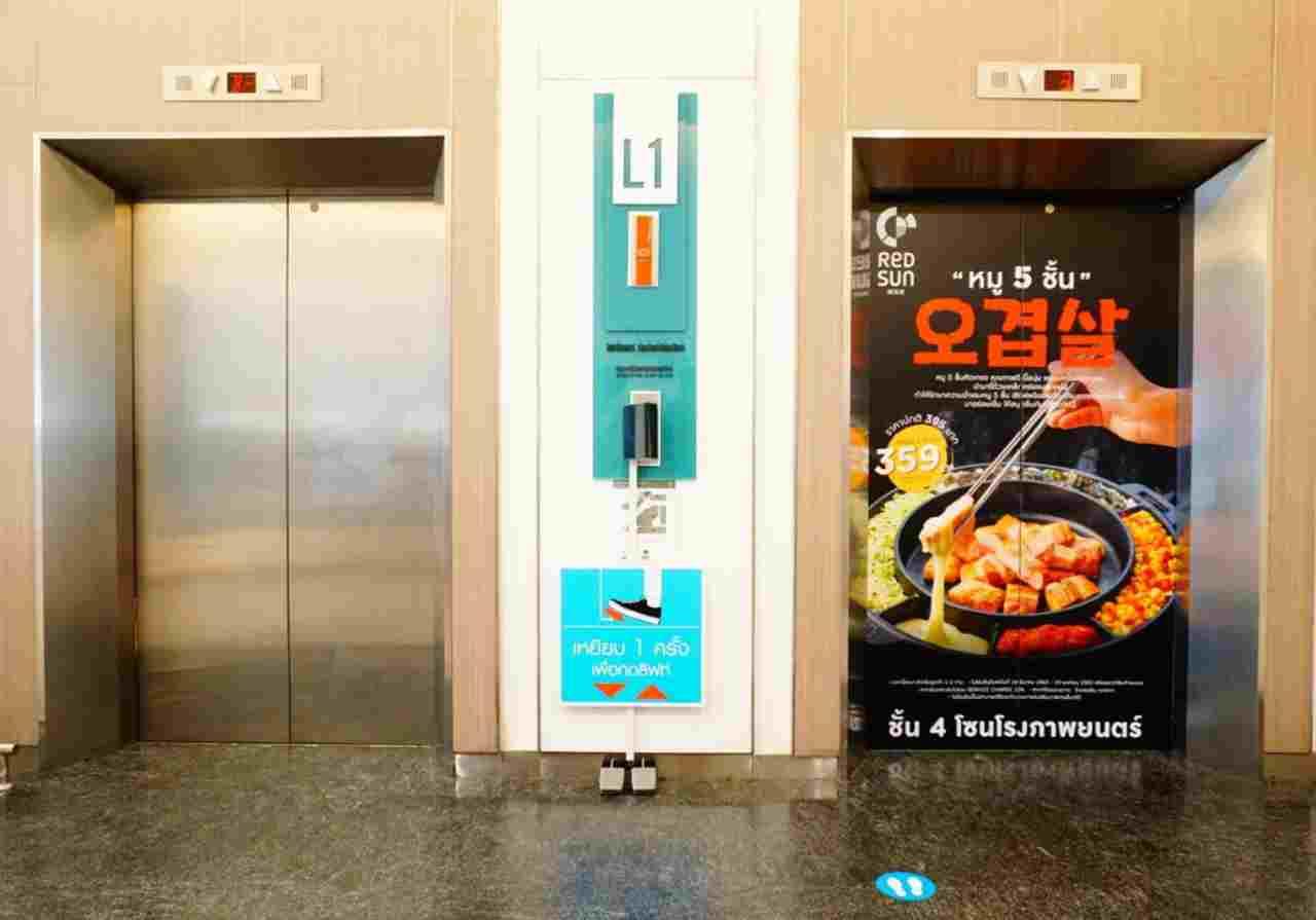 ascensore piedi virus