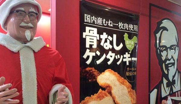 Il Colonnello vestito da Babbo Natale in Giappone Natale tradizioni mondo