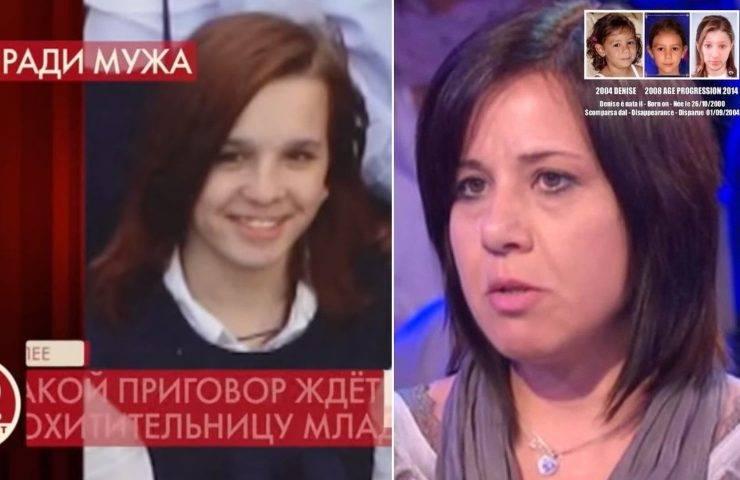 Denis Pipitone e Olesya Rostov