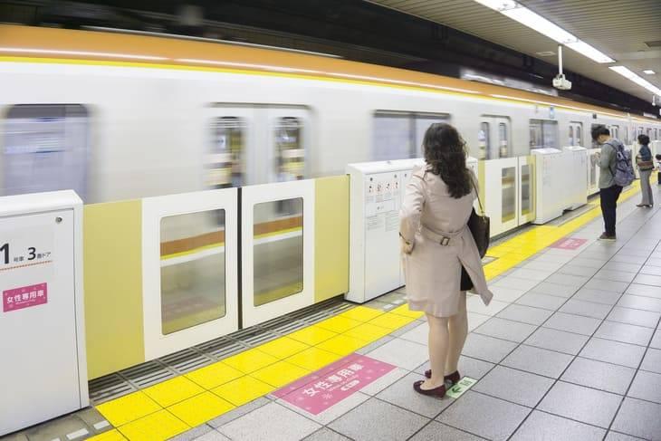 metro in Giappone