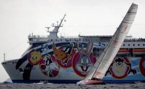 55837964 300x184 Traghetti Sardegna: guida low cost per risparmiare